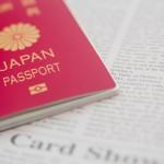 パスポートが盗難された場合、保険使える?